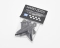 "hard zeiss biss 1.25"" plus -team-"