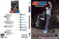 41VM-7 DVD