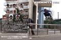 西宮ツアー DVD