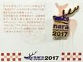 奈良マラソン ピンバッジ