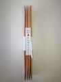 吉野杉懐石箸 和のおもてなし箸
