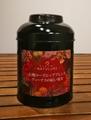 有機ローズヒップブレンド ヴィーナスの紅い果実