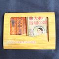 高取町 大和当帰の湯(オレンジ・ベージュ)2包入りセット