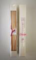 吉野杉懐石箸 四季のおもてなし箸