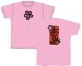 ちぎれん雲 奈LOVE Tシャツ ピンク LL