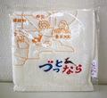 贈りたいハンカチ 奈良のマップデザイン ホワイト