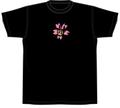 ちぎれん雲 奈LOVE Tシャツ ブラック LL