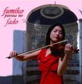 fumiko ファド・アルバム~Pureza no fado