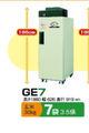 玄米低温貯蔵庫 さいこ GE7