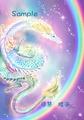 虹と龍(デジタル作品)