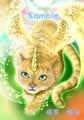猫の天使(デジタル作品)