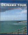 extramemory blu-RAY okinawa tour