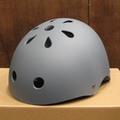 industrial helmet F.GREY