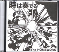 The HOMEWORK CD 時は奏でる