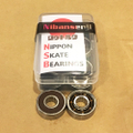 二番煎じ bearing Nippon speed bearing ロゥトルク