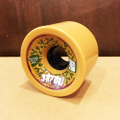 satori soft wheel make V2 63mm 80a