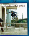extramemory bluRAY NISHINOMIYA TOUR