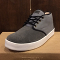 AREth shoe bulit GREY