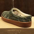 AREth shoe sol CAMO
