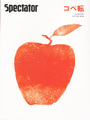 spectator magazine 2016 vol.36