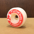 satori wheel meditation super slim 53mm 98a