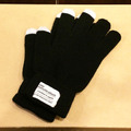 color communications grove knit touch 2 BLACK