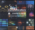 color communications CD created in Japan sound track