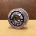 satori soft wheel lifted whip 57mm 78a