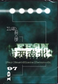FESN DVD 東西南北