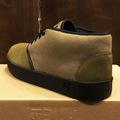 AREth shoe bulit KIWI