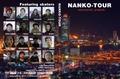 extramemory DVD NANKO-TOUR