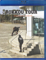 extramemory bluRAY ROKKOU TOUR