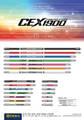 FIVICS CEX1900サイドロッド【モデルチェンジ】【廃盤デザイン】