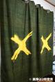 バリケード型カーテン(200cm)