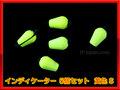 インディケーター 黄色 インジケーター 5個 Sサイズ