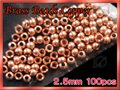 ブラス ビーズ COPPER 銅色 100個セット Brass Beads2.5mm