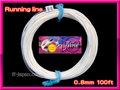 【イオ】フライ ランニングライン 0.8mm 白 フローティング