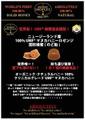 マヌカUMF10+(のど飴)