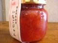 国産いちご蜂蜜ジャム