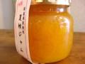 国産夏柑蜂蜜ジャム