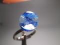 空玉「青の中」