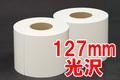 マキシムドライミニラボロール紙127-2R光沢