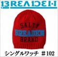 ブリーデン シングルワッチ #102
