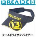 ブリーデン クールドライサンバイザー  #151