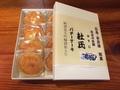 杜氏バターケーキ 小8個(箱入り)