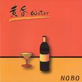 【CD】『黄昏Water』
