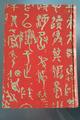 漱石全集第15巻 初期の文章及び詩歌俳句