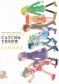 とよ田みのる短編集 CATCH&THROW とよ田みのる 全1巻