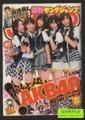 週刊ヤングジャンプ -娯楽も真面目も本気でスタート!!秋ヤンジャン AKB48+ドキュメント新連載[VS.]- 2009年11月5日号