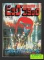 ビッグコミック別冊 特集ゴルゴ13シリーズ No.124